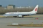 Boeing 737-89L 'B-5341' Air China (33697964118).jpg