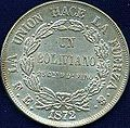 Bolivia 1 boliviano 1872 reverse.jpg