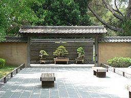 Bonsai Garden at Huntington Library