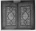 Book of Prayers, Surat al-Yasin and Surat al-Fath MET 271428.jpg