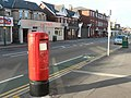Boscombe, postbox No. BH7 56, Christchurch Road - geograph.org.uk - 882016.jpg