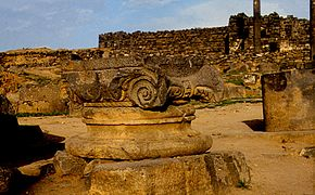 Bosra. Via colonnata - DecArch - 2-31.jpg