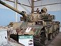 Bovington Tank Museum 331 Type 69-II chinese tank.jpg