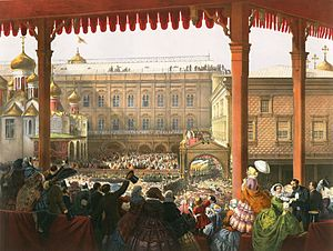Red Porch - Tsar Alexander II bows to his people from the Kremlin's Red Porch.