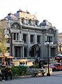Building next to Iglesia San Vicente de Paul, Santiago (5143639664).jpg