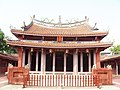Buildings of Tainan Confucius Temple 07.jpg