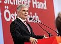 Bundesparteirat 2013 (9425643731).jpg