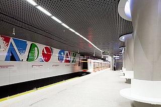 Rondo ONZ metro station Warsaw metro station