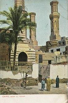 Al-Azhar Mosque - Wikipedia