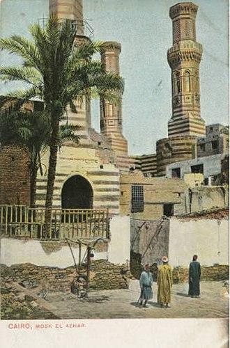 Al-Azhar Mosque - CAIRO, Mosk El Azhar