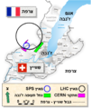 CERN MAP HEBREW.png