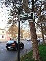 Calle Carrasco Tapia.jpg