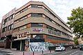 Calle del Ánade, esquina calle del Casar de Palomero. MAD - 20151031 - 119 (23846374245).jpg