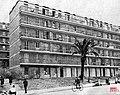 Can Serra 1968 l'Hospitalet.jpg