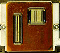 Canon iP3500 Print Head.jpg