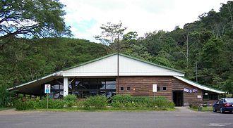 Carara National Park - Entrance
