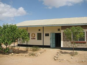 Dadaab - CARE Youth Center in Dadaab.