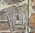 Cartouche of pharaoh Thutmose II, from the mortuary temple of Hatshepsut at Deir el-Bahari, Egypt. Neues Museum, Berlin.jpg