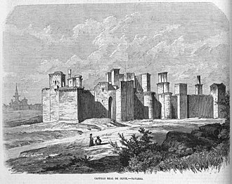 Palace of the Kings of Navarre of Olite - The Royal Palace was burned extensively, although not the church, in the 1813's fire during the Napoleonic French Invasion. After it was rehabilitated to its original appearance in 20th-century. Here see a painting of the Royal Palace's condition in 1866.