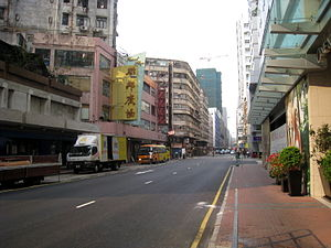 Castle Peak Road Cheung Sha Wan Section 2009.jpg