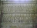 Cathédrale de Coutances 5.jpg