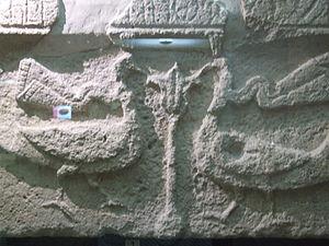 Pre-Abrahamic religions of Azerbaijan - Image: Caucasian albanian stone azerbaijan mingechaur 5