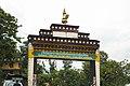 Central Tibetan Secretariat, Dharamsala.jpg