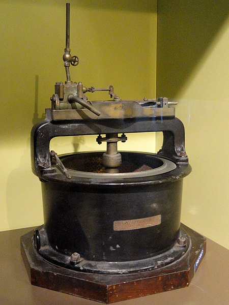 File:Centrifuge, maker unknown, c. 1860 - Franklin Institue - DSC06631.JPG