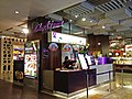 Chatime outlet.jpg