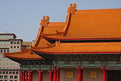 Chiang Kai-shek Cultural Center Library 3 amk.jpg