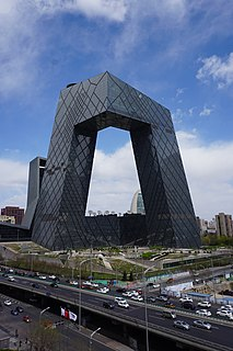 China Central Television State-controlled broadcaster of the Peoples Republic of China