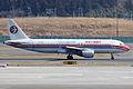 China Eastern A320-200(B-2202) (5489142798).jpg