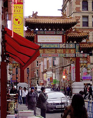Chinatown, Manchester - Image: China Town, Manchester