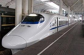China Railway High Speed Wikipedia