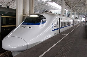 China Railways CRH2 - CRH2 at Nanjing Railway Station