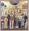 Holy Chinese Martyrs of the Eastern Orthodox Church