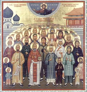 Metrophanes, Chi Sung - Holy Chinese Martyrs of the Eastern Orthodox Church