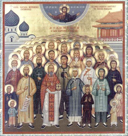 The Holy Chinese Martyrs of the Orthodox Church as depicted in an icon commissioned in 1990 Chinese Martirs.jpg