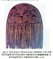 Chinese Shoubo (Subak), Qin Dynasty archaeological picture on a comb.jpg
