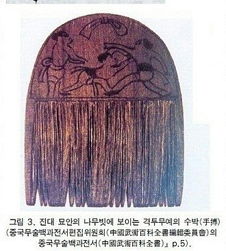 Subak - Chinese Shoubo/Subak Qin Dynasty archaeological picture on a comb