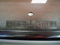 Chrysler dealer sticker - H. E. Lancaster Pty Ltd Singleton (5279662798).jpg