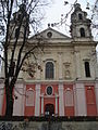 Church of the St Raphael the Archangel in Vilnius 2009 02.JPG