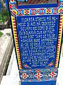 Cimitirul Vesel - Săpânța, Maramureș - detalii 08.JPG