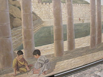 Pool of Siloam - Artist's reconstruction