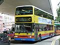 Citybus Route E11S.JPG