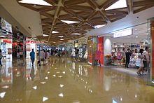 Citysuper Food Court
