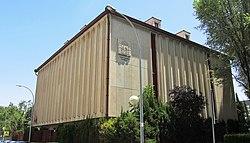 Ciudad Real (RPS 20-07-2012) Archivo Histórico Provincial, fachada.jpg