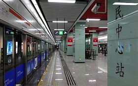 Civic Center Station (Shekou line) 20130726.jpg