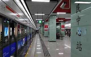 Civic Center station (Shenzhen Metro)