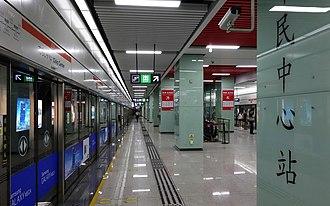 Civic Center station (Shenzhen Metro) - Line 2 platform